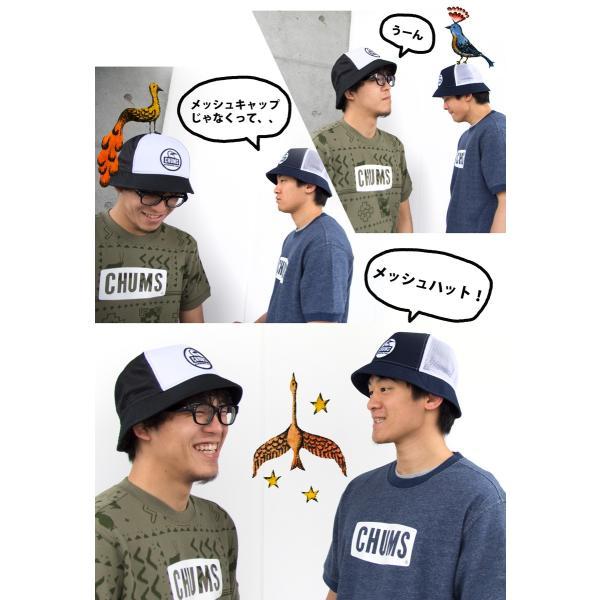 チャムス CHUMS Booby Face Mesh Hat ブービーフェイス メッシュハット|2m50cm|02