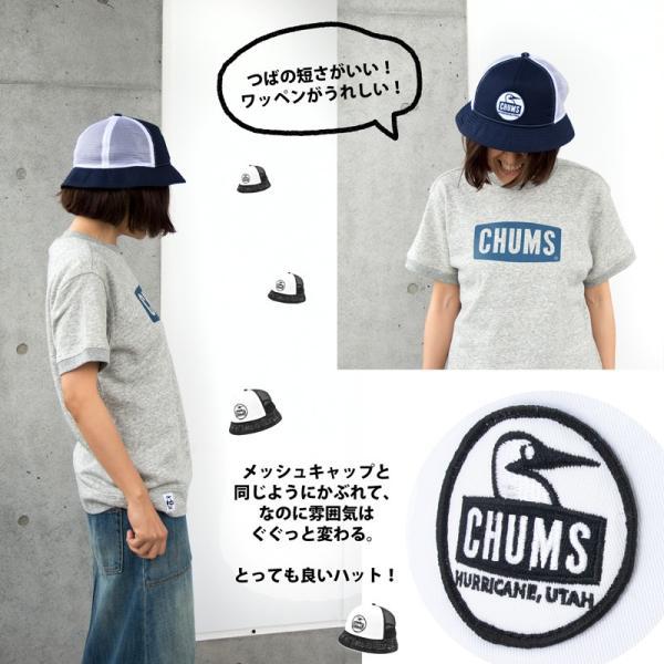チャムス CHUMS Booby Face Mesh Hat ブービーフェイス メッシュハット|2m50cm|04