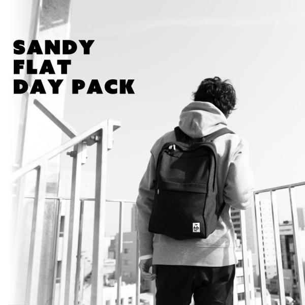 チャムス CHUMS デイパック Sandy Flat Day Pack サンディーフラットデイパック|2m50cm|03