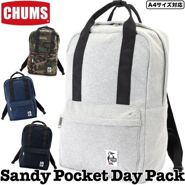 チャムス CHUMS デイパック Sandy Pocket Day Pack サンディーポケットデイパック|2m50cm