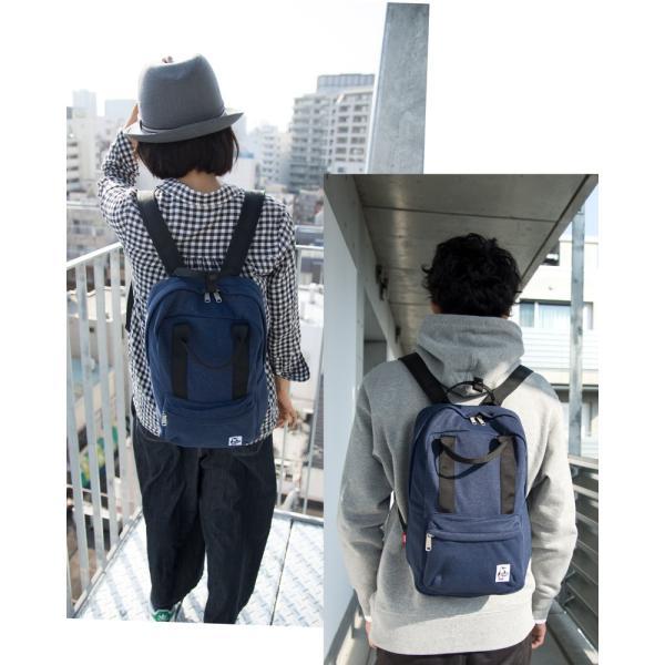 チャムス CHUMS デイパック Sandy Pocket Day Pack サンディーポケットデイパック|2m50cm|11