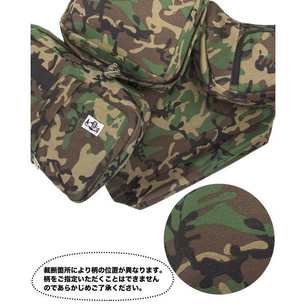 チャムス CHUMS デイパック Sandy Pocket Day Pack サンディーポケットデイパック|2m50cm|12