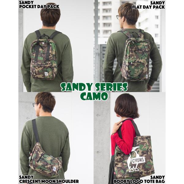 チャムス CHUMS デイパック Sandy Pocket Day Pack サンディーポケットデイパック|2m50cm|13