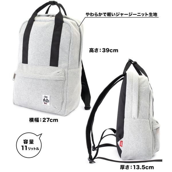 チャムス CHUMS デイパック Sandy Pocket Day Pack サンディーポケットデイパック|2m50cm|04