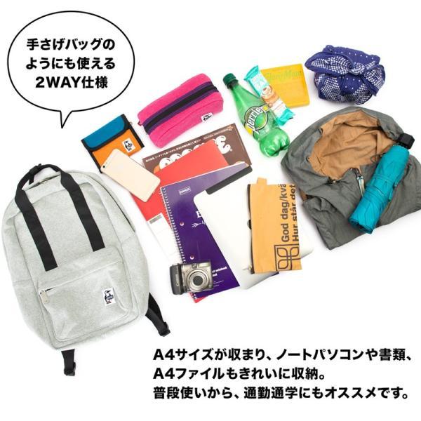 チャムス CHUMS デイパック Sandy Pocket Day Pack サンディーポケットデイパック|2m50cm|05