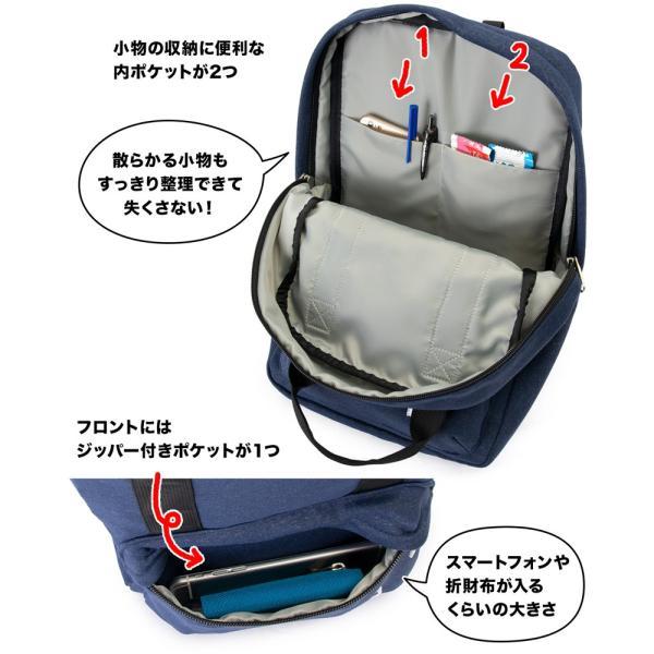 チャムス CHUMS デイパック Sandy Pocket Day Pack サンディーポケットデイパック|2m50cm|06