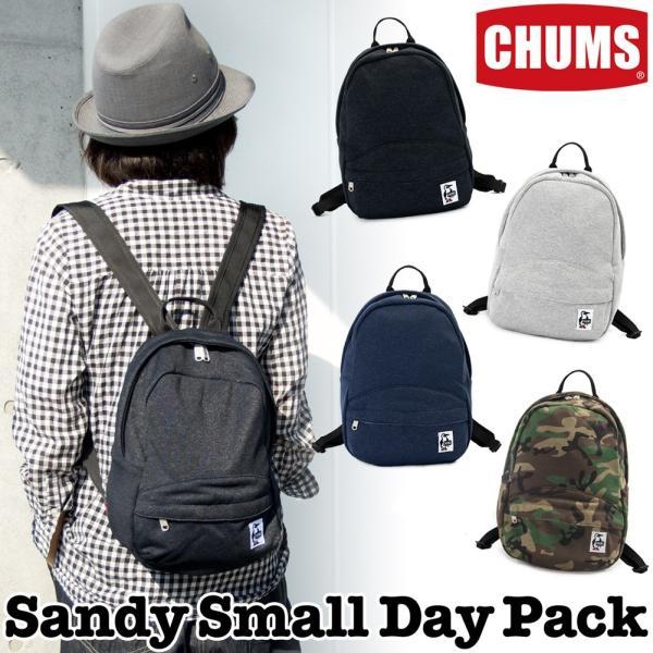 チャムス CHUMS デイパック Sandy Small Day Pack サンディー スモール デイパック|2m50cm