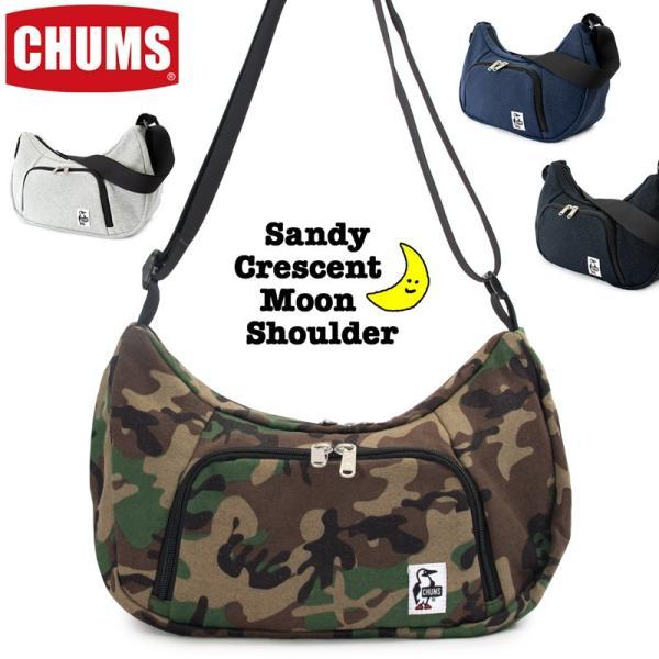 チャムス CHUMS ショルダー Sandy Crescent Moon Shoulder サンディークレセントムーンショルダー|2m50cm