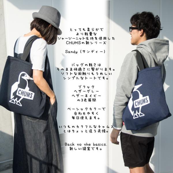 チャムス CHUMS トート Sandy Booby Logo Tote Bag サンディー ブービー ロゴ トートバッグ|2m50cm|02
