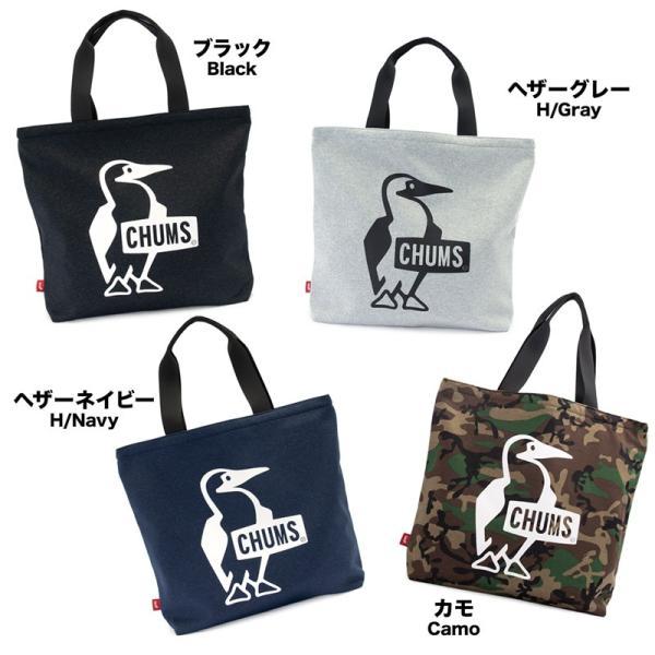 チャムス CHUMS トート Sandy Booby Logo Tote Bag サンディー ブービー ロゴ トートバッグ|2m50cm|03