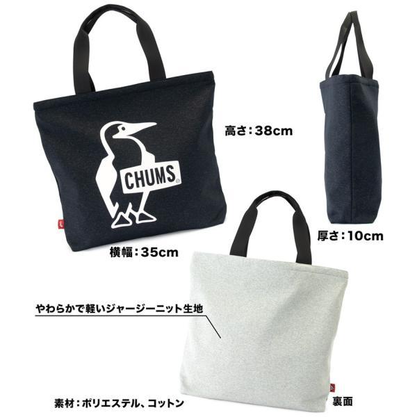 チャムス CHUMS トート Sandy Booby Logo Tote Bag サンディー ブービー ロゴ トートバッグ|2m50cm|04
