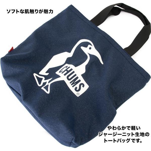 チャムス CHUMS トート Sandy Booby Logo Tote Bag サンディー ブービー ロゴ トートバッグ|2m50cm|07
