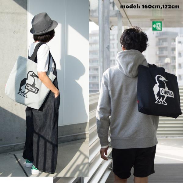 チャムス CHUMS トート Sandy Booby Logo Tote Bag サンディー ブービー ロゴ トートバッグ|2m50cm|09