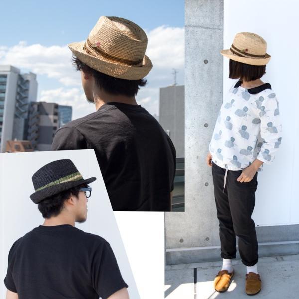 チャムス CHUMS Raffia Hat ラフィアハット|2m50cm|10