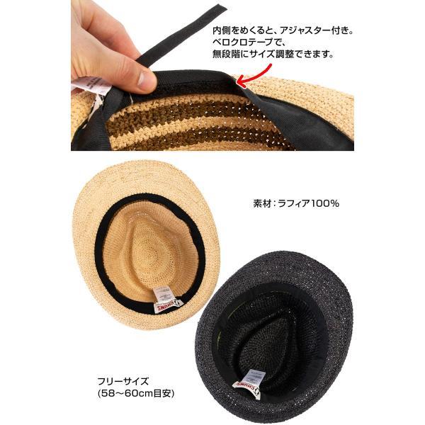 チャムス CHUMS Raffia Hat ラフィアハット|2m50cm|07