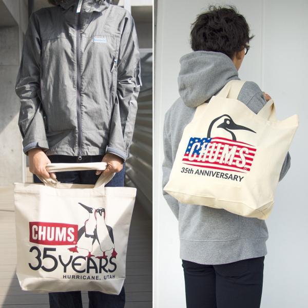 CHUMS チャムス 35th アニバーサリートートバッグ|2m50cm|02