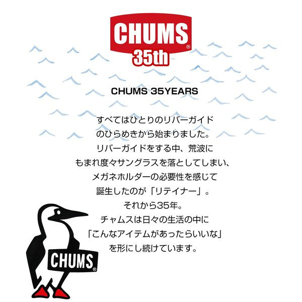 CHUMS チャムス 35th アニバーサリートートバッグ|2m50cm|03