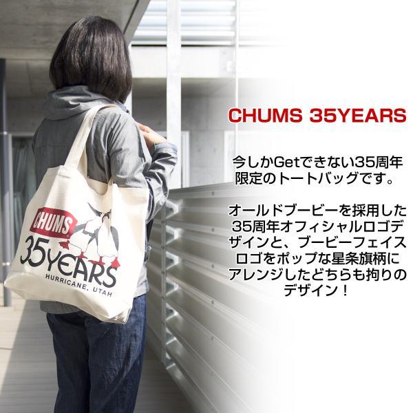 CHUMS チャムス 35th アニバーサリートートバッグ|2m50cm|04