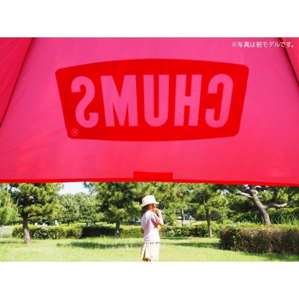 CHUMS チャムス ポップアップ サンシェード 3人用 Pop Up Sunshade 3|2m50cm|05