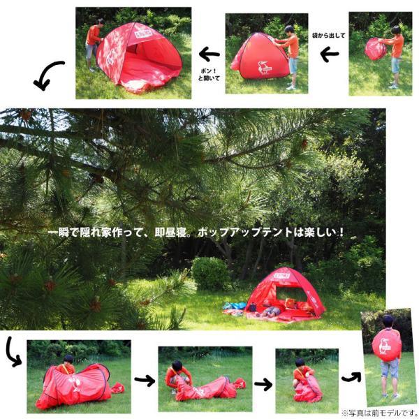 CHUMS チャムス ポップアップ サンシェード 3人用 Pop Up Sunshade 3|2m50cm|06