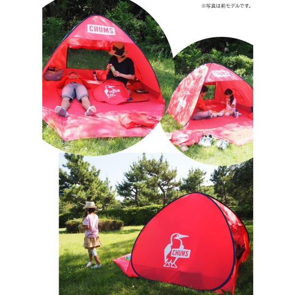 CHUMS チャムス ポップアップ サンシェード 3人用 Pop Up Sunshade 3|2m50cm|07