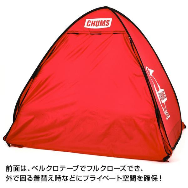CHUMS Pop Up Sunshade 2 ポップアップ サンシェード 2人用|2m50cm|02
