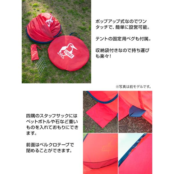 CHUMS Pop Up Sunshade 2 ポップアップ サンシェード 2人用|2m50cm|04