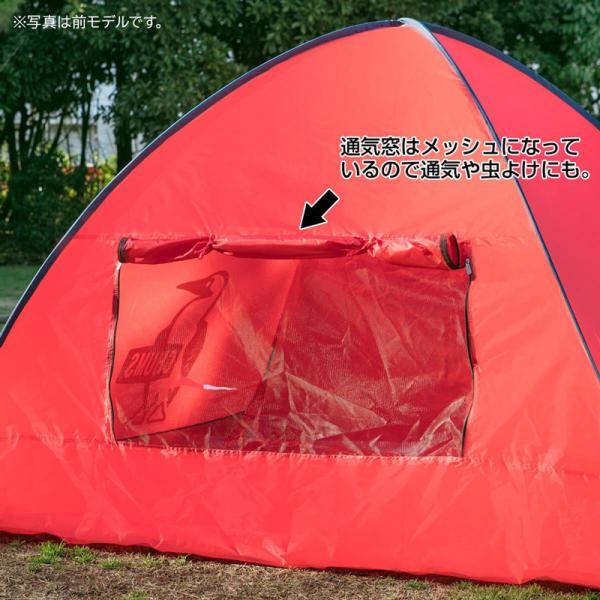 CHUMS Pop Up Sunshade 2 ポップアップ サンシェード 2人用|2m50cm|05