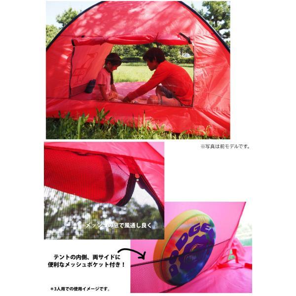 CHUMS Pop Up Sunshade 2 ポップアップ サンシェード 2人用|2m50cm|10