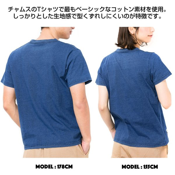 CHUMS チャムス Tシャツ Stitched Logo T-Shirt Indigo|2m50cm|03