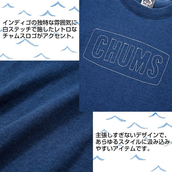 CHUMS チャムス Tシャツ Stitched Logo T-Shirt Indigo|2m50cm|04