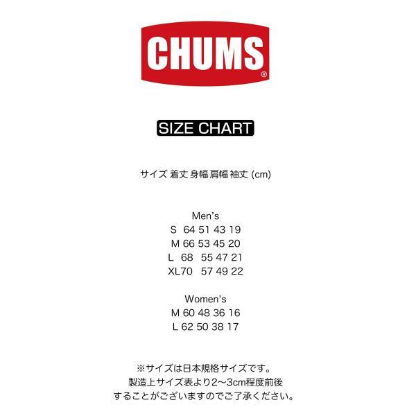 CHUMS チャムス Tシャツ Stitched Logo T-Shirt Indigo|2m50cm|05