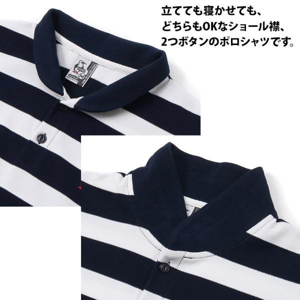 CHUMS チャムス Booby Border Shawl Polo Shirt ブービー ボーダー ショール ポロシャツ|2m50cm|09