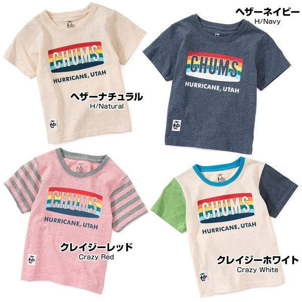 CHUMS チャムス キッズ Tシャツ Kid's Rainbow Logo T-Shirt|2m50cm|02