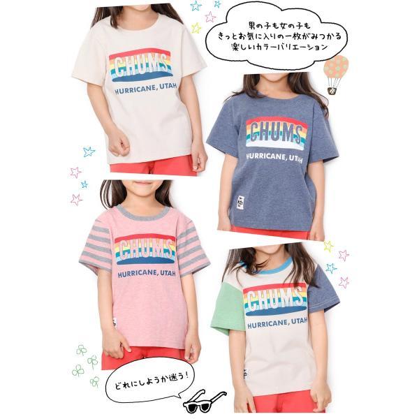 CHUMS チャムス キッズ Tシャツ Kid's Rainbow Logo T-Shirt|2m50cm|03
