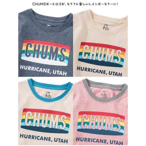 CHUMS チャムス キッズ Tシャツ Kid's Rainbow Logo T-Shirt|2m50cm|04