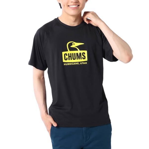 チャムス CHUMS Rash Guard Booby Face T-Shirt ラッシュガード ブービーフェイス Tシャツ|2m50cm|05