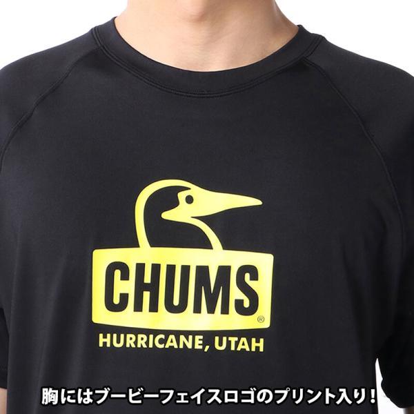 チャムス CHUMS Rash Guard Booby Face T-Shirt ラッシュガード ブービーフェイス Tシャツ|2m50cm|06