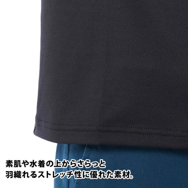 チャムス CHUMS Rash Guard Booby Face T-Shirt ラッシュガード ブービーフェイス Tシャツ|2m50cm|08