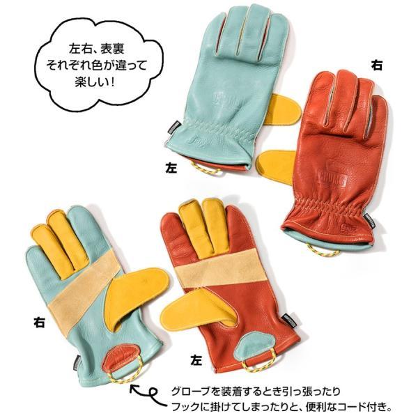 チャムス CHUMS Grip Swany×CHUMS Glove 焚き火グローブ|2m50cm|02