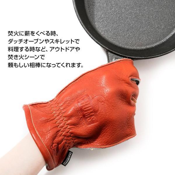 チャムス CHUMS Grip Swany×CHUMS Glove 焚き火グローブ|2m50cm|03