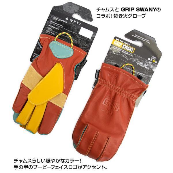チャムス CHUMS Grip Swany×CHUMS Glove 焚き火グローブ|2m50cm|04