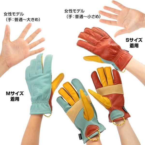 チャムス CHUMS Grip Swany×CHUMS Glove 焚き火グローブ|2m50cm|06