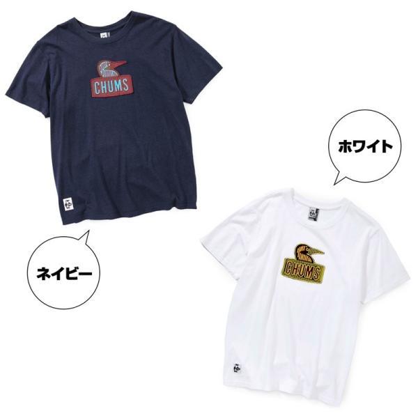 チャムス CHUMS Booby Embroidery T-Shirt ブービーエンブロイダリーTシャツ|2m50cm|02