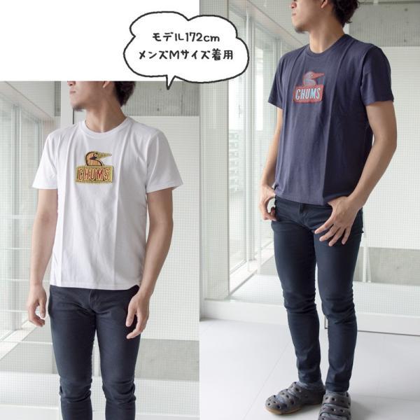 チャムス CHUMS Booby Embroidery T-Shirt ブービーエンブロイダリーTシャツ|2m50cm|03