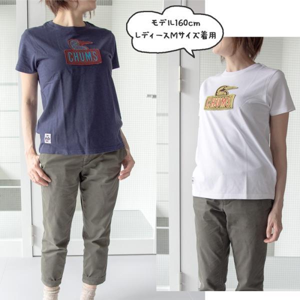 チャムス CHUMS Booby Embroidery T-Shirt ブービーエンブロイダリーTシャツ|2m50cm|04