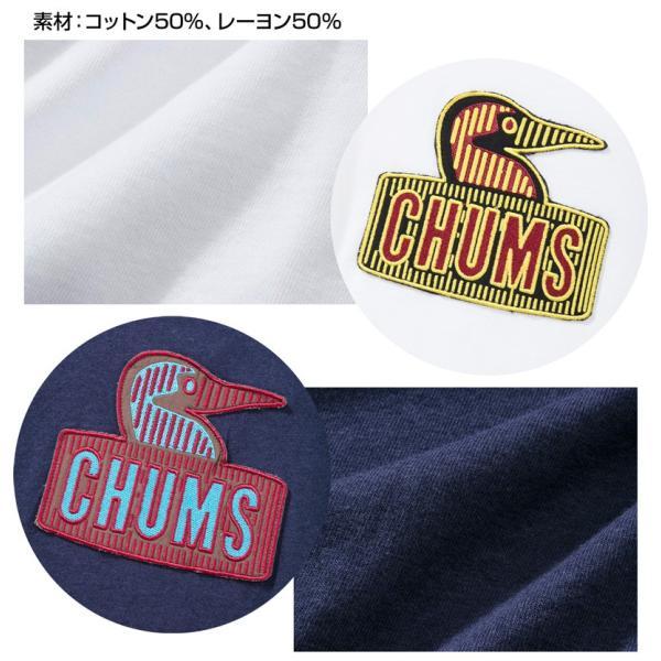 チャムス CHUMS Booby Embroidery T-Shirt ブービーエンブロイダリーTシャツ|2m50cm|05