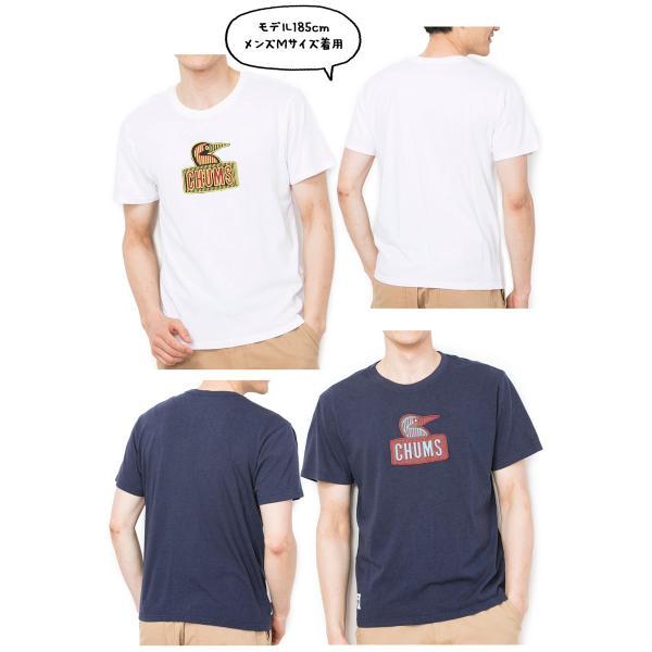 チャムス CHUMS Booby Embroidery T-Shirt ブービーエンブロイダリーTシャツ|2m50cm|06