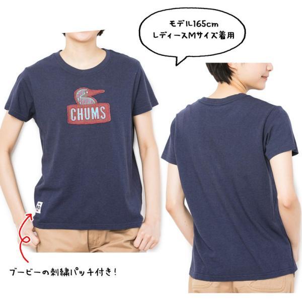 チャムス CHUMS Booby Embroidery T-Shirt ブービーエンブロイダリーTシャツ|2m50cm|07