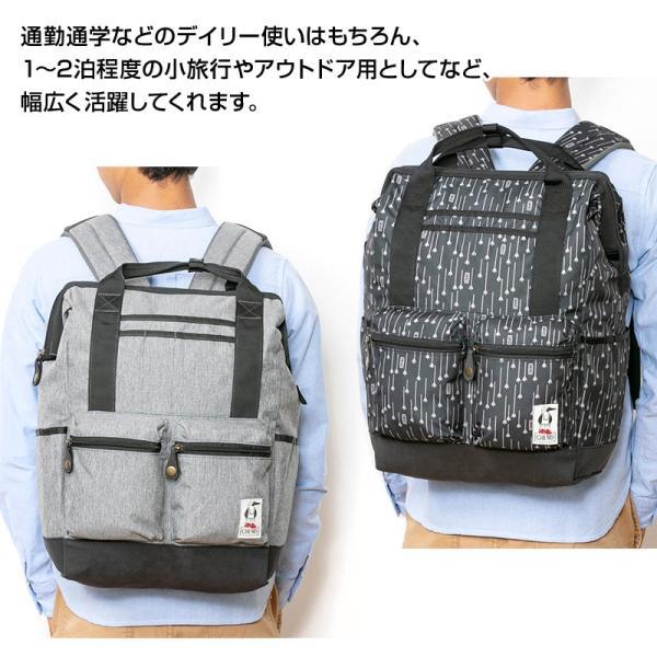 チャムス CHUMS ボーズマン ツールバックパック Bozeman Tool Backpack リュック|2m50cm|09